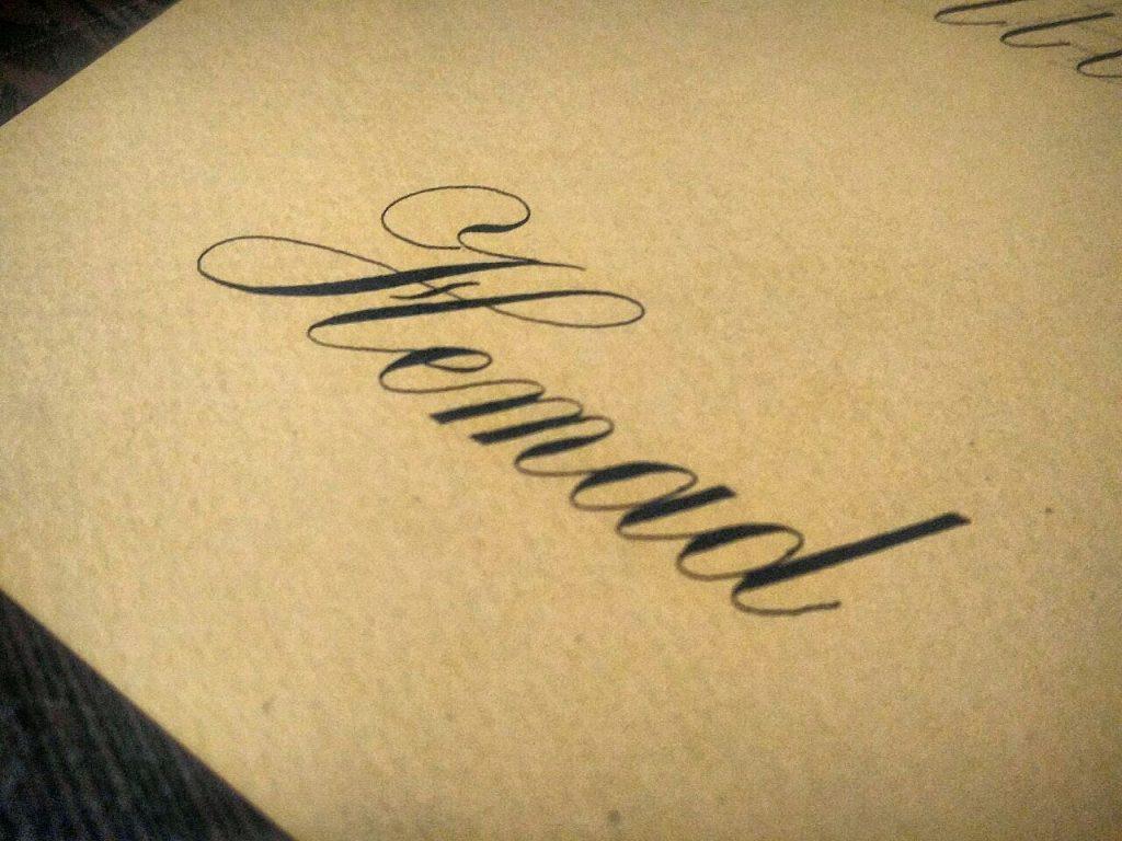 خوشنویسی نام