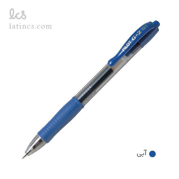 pilot-pens-g2-blue