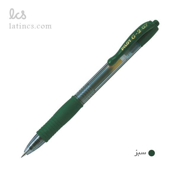 pilot-pens-g2-dark-green