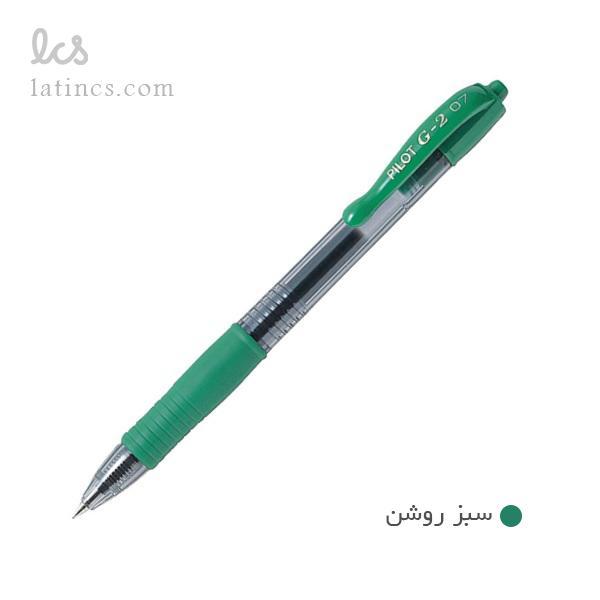 pilot-pens-g2-green
