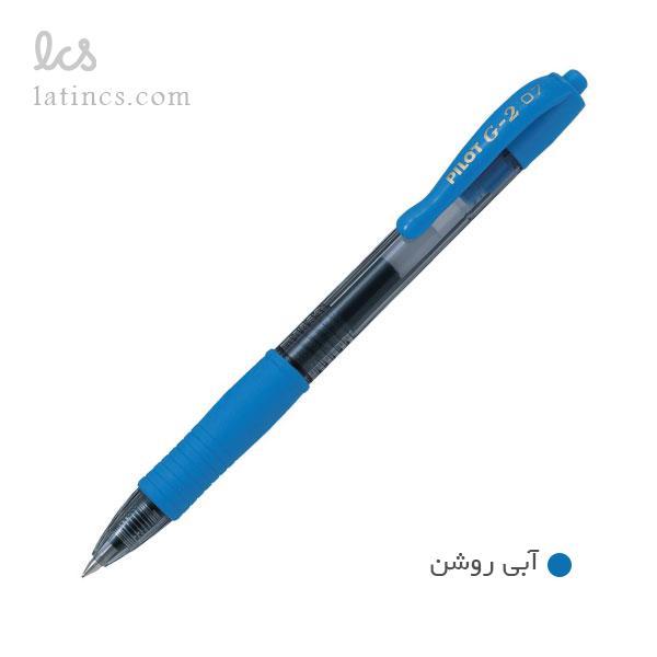 pilot-pens-g2-light-blue