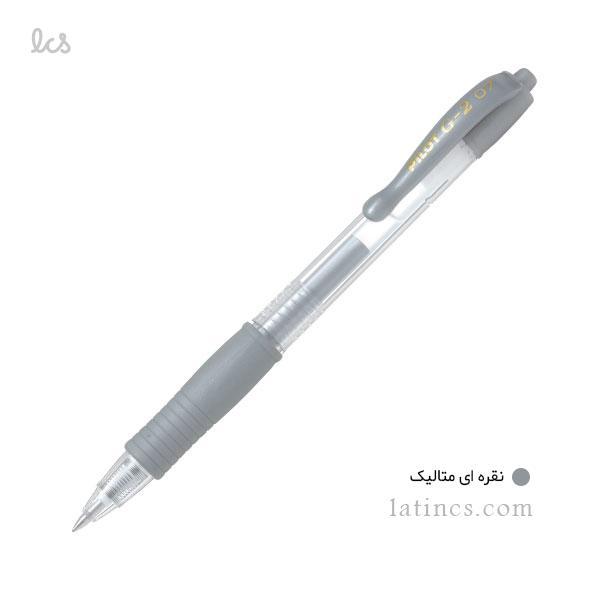 pilot-pens-g2-metallic-silver