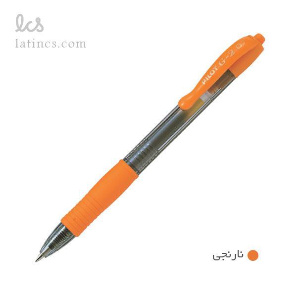 pilot-pens-g2-orange