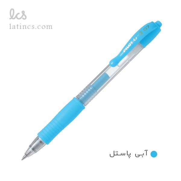 pilot-pens-g2-pastel-blue