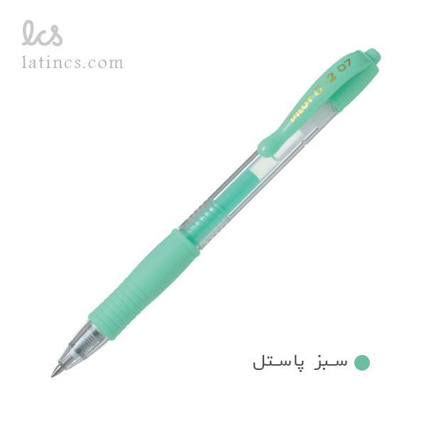 pilot-pens-g2-pastel-green