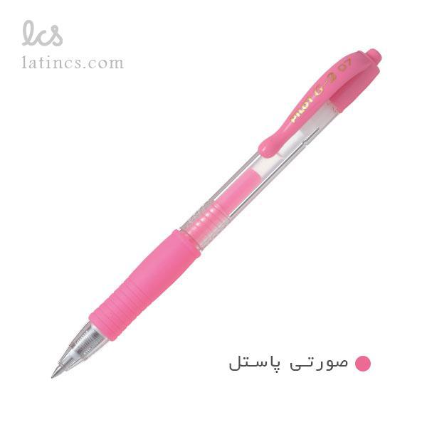 pilot-pens-g2-pastel-pink