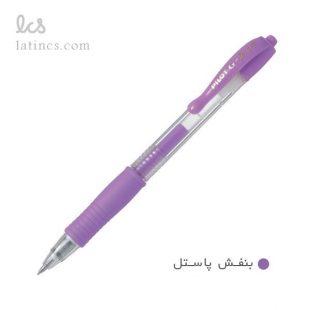 pilot-pens-g2-pastel-violet