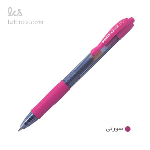 pilot-pens-g2-pink