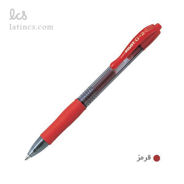 pilot-pens-g2-red