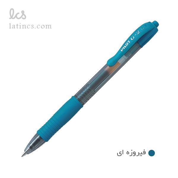 pilot-pens-g2-turquoise
