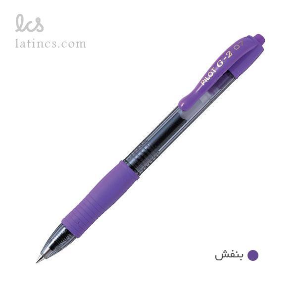 pilot-pens-g2-violet