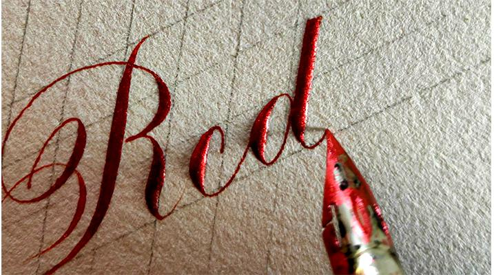 خوشنویسی کلمه Red